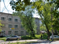 Perm, Pushkin st, house 26. office building