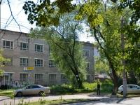 Пермь, улица Пушкина, дом 26. офисное здание