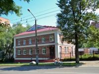 Пермь, улица Пушкина, дом 28А. реабилитационный центр