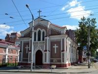 """Perm, parish """"НЕПОРОЧНОГО ЗАЧАТИЯ ПРЕСВЯТОЙ ДЕВЫ МАРИИ РИМСКО-КАТОЛИЧЕСКООЙ ЦЕРКВИ"""", Pushkin st, house 28"""