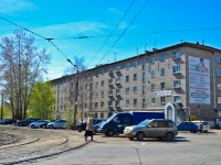 Perm, Pushkin st, house 108. Apartment house