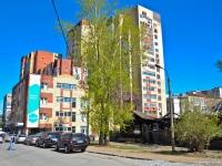 Пермь, улица Пушкина, дом 109. многоквартирный дом