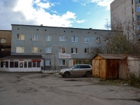 Perm, Pushkin st, house116А