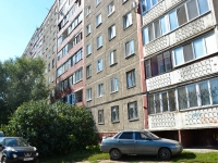 Perm, Pushkin st, house 3. Apartment house