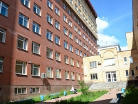 Perm, Pushkin st, house 85. hospital