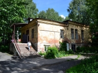 Perm, Pushkin st, house 96. hospital