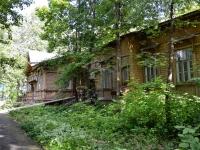 彼尔姆市, Pushkin st, 房屋 96 к.2. 医院