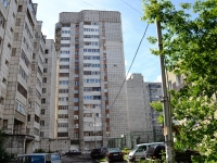Perm, Pushkin st, house 115. Apartment house