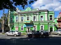 Пермь, улица Пушкина, дом 17. многофункциональное здание