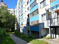 Perm, Pushkin st, house 13. Apartment house