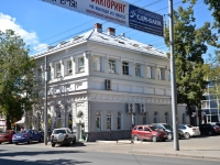 Perm, Pushkin st, house 15. office building