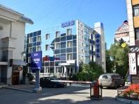 """Пермь, улица Пушкина, дом 15А. гостиница (отель) """"Сибирия"""""""