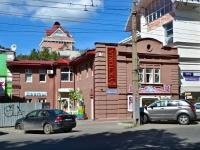 Пермь, улица Пушкина, дом 17А. офисное здание