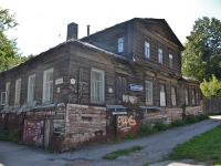 Perm, Pushkin st, house 30. Apartment house