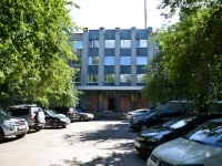 Perm, university ПЕРМСКИЙ ГОСУДАРСТВЕННЫЙ ПЕДАГОГИЧЕСКИЙ УНИВЕРСИТЕТ, Pushkin st, house 42
