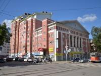 Пермь, улица Николая Островского, дом 8. многоквартирный дом