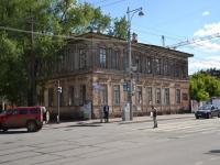Пермь, улица Николая Островского, дом 15. многоквартирный дом