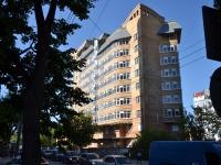 Пермь, улица Николая Островского, дом 30. многоквартирный дом