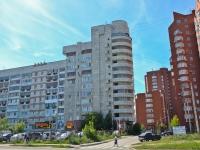 Пермь, Николая Островского ул, дом 53