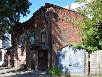 Пермь, улица Николая Островского, дом 20А. многоквартирный дом
