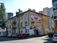 Пермь, улица Николая Островского, дом 21. многоквартирный дом