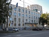 Пермь, улица Николая Островского, дом 25. правоохранительные органы