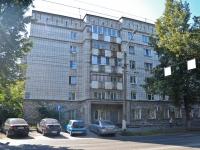 Пермь, улица Николая Островского, дом 27. многоквартирный дом