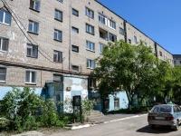 Пермь, Николая Островского ул, дом 111