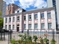 Пермь, Николая Островского ул, дом 66