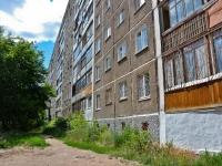 Пермь, Николая Островского ул, дом 70