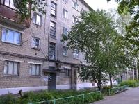 Пермь, Николая Островского ул, дом 72