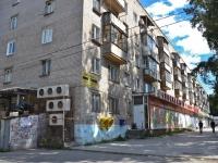 Пермь, Николая Островского ул, дом 74
