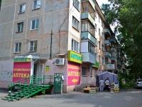 Пермь, Николая Островского ул, дом 76