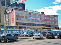 Пермь, Николая Островского ул, дом 99