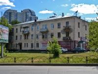 Пермь, Николая Островского ул, дом 107