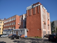 Perm, Lunacharsky st, house 3А. multi-purpose building