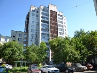 Perm, Lunacharsky st, house 26. Apartment house