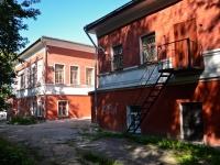 Пермь, Луначарского ул, дом 19