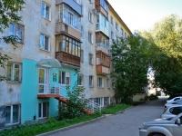 Пермь, Луначарского ул, дом 21