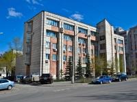 Пермь, улица Луначарского, дом 100. органы управления