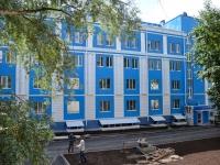 Пермь, Луначарского ул, дом 74