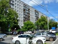 Пермь, Луначарского ул, дом 94