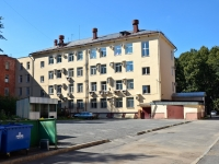 彼尔姆市, 法院 Арбитражный суд Пермского края, Lunacharsky st, 房屋 3