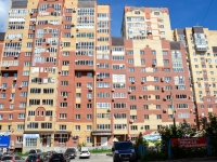 Perm, Lunacharsky st, house 101. Apartment house