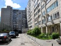 彼尔姆市, Lunacharsky st, 房屋 105. 公寓楼
