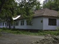 Пермь, улица Революции, дом 61 к.2