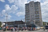 Perm, governing bodies Пенсионный фонд РФ, Revolyutsii st, house 66