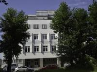 Пермь, органы управления Пенсионный фонд РФ, улица Революции, дом 66