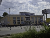 Пермь, улица Революции, дом 68. автовокзал