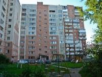 Пермь, улица Революции, дом 3/2. многоквартирный дом